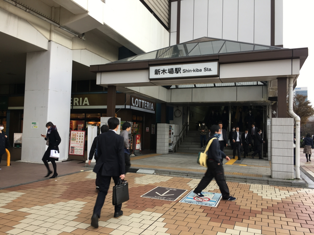 別人制度レポート/アルバイト(ピッキング編)