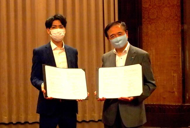 another life.が神奈川県と「コミュニティ再生・活性化に関する連携協定」を締結